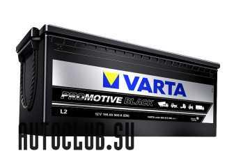 Аккумулятор Варта (отзывы потребителей)