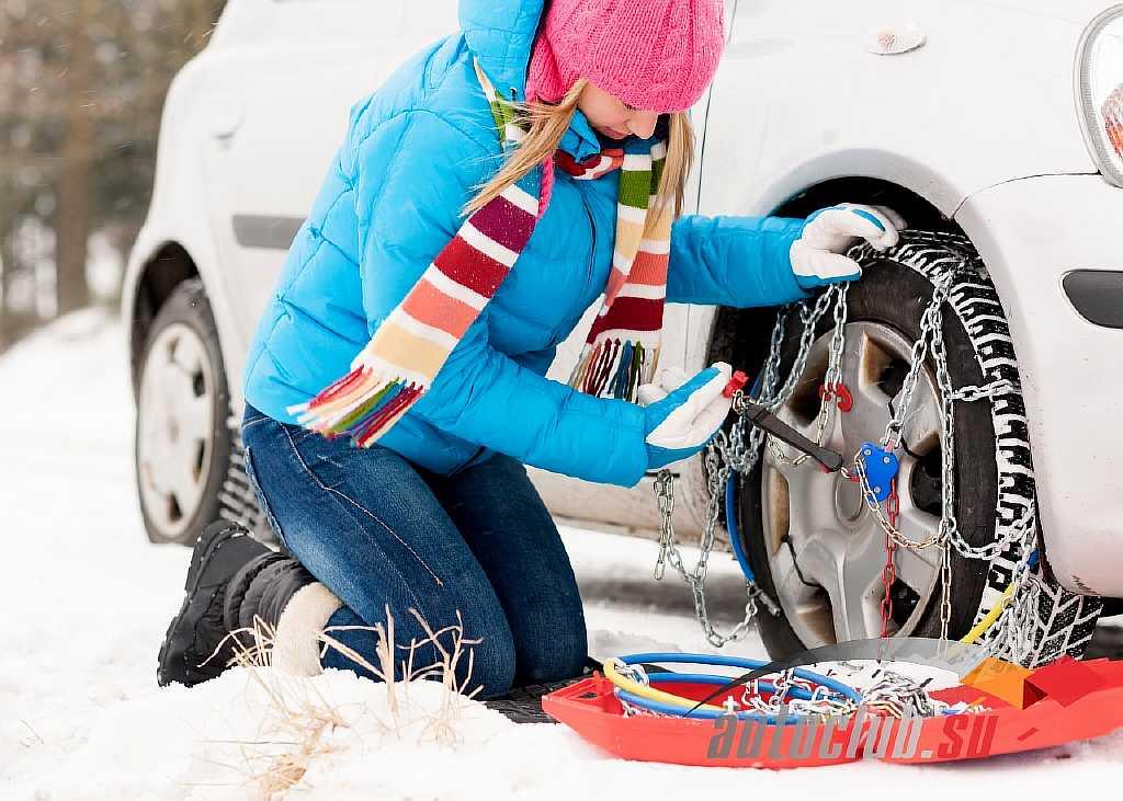 Зимнее обмундирование: устанавливаем цепи противоскольжения на колеса автомобиля