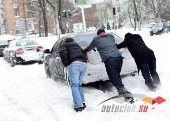 Как улучшить проходимость авто