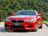 2012  BMW M6 Coupe front