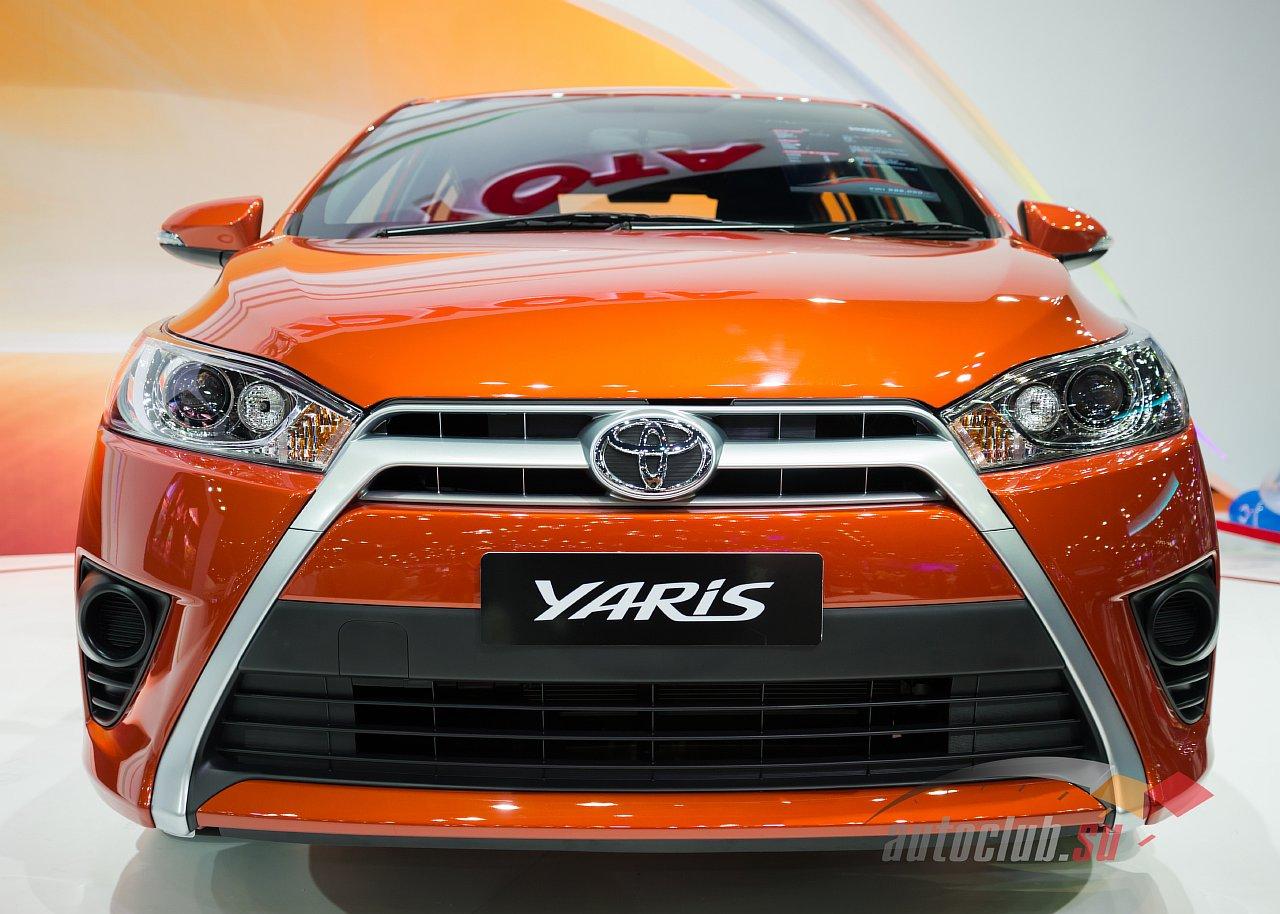 Toyota Yaris at The 30th Thailand International Motor Expo 2013 in Bangkok