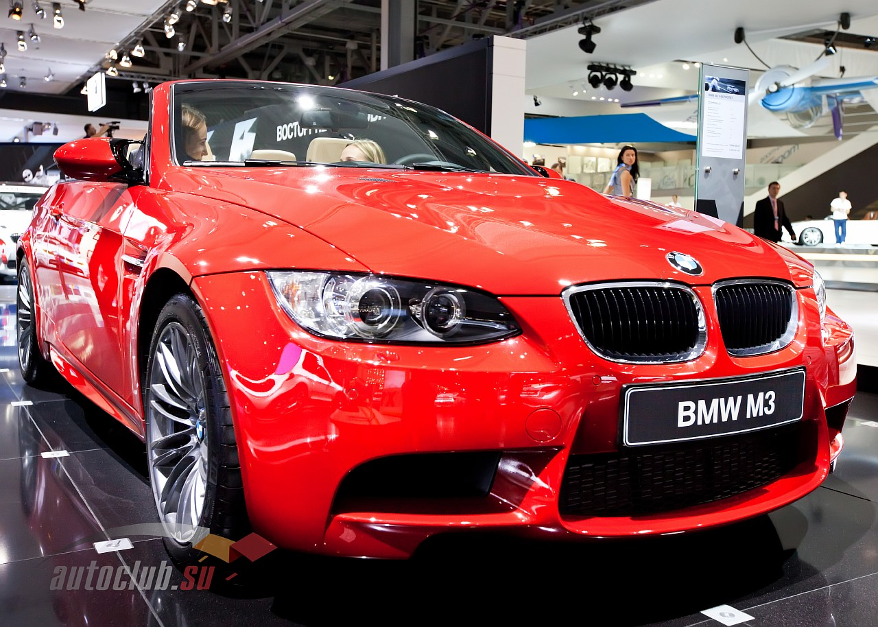 BMW M3 red