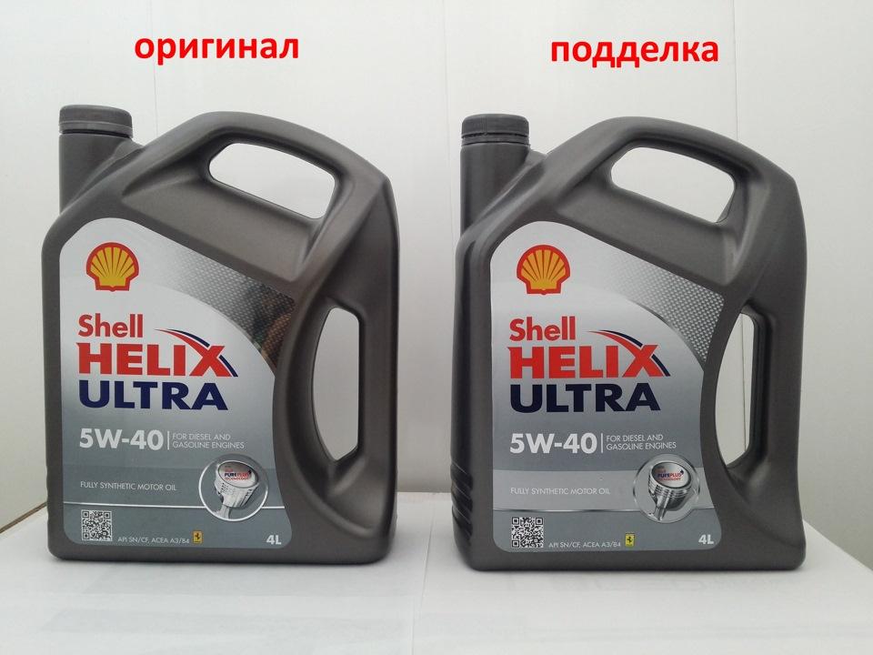 Форма упаковки масла Шелл