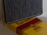 Угольный салонный фильтр Калина