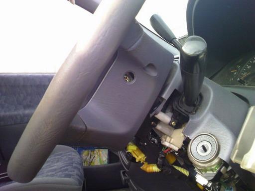 Расположение заглушек на руле