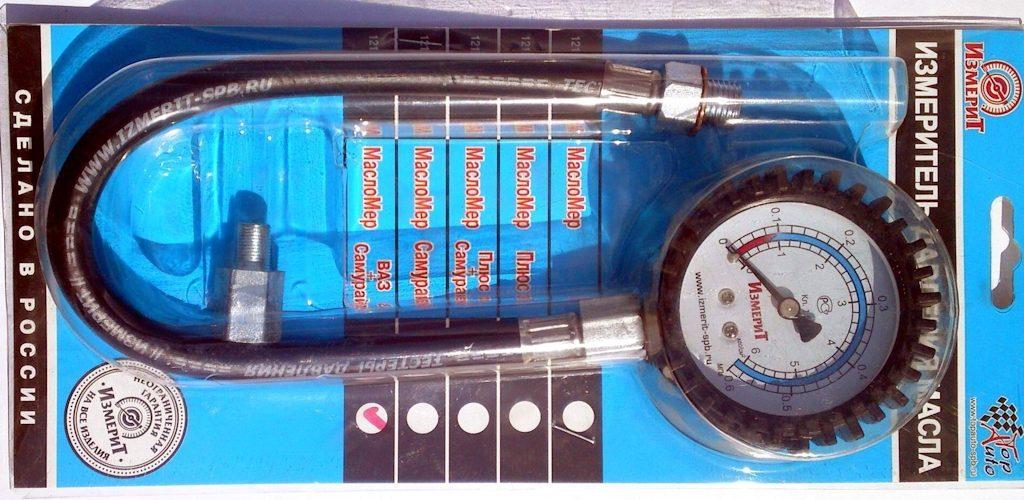 Механический манометр