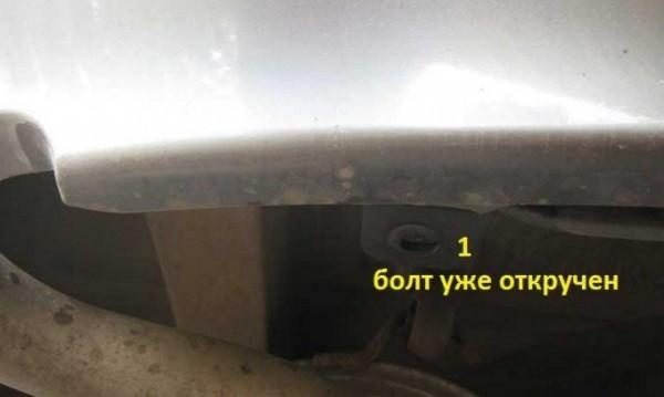 Болты под нижней частью кузова