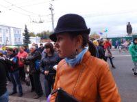 Екатерина Ларина