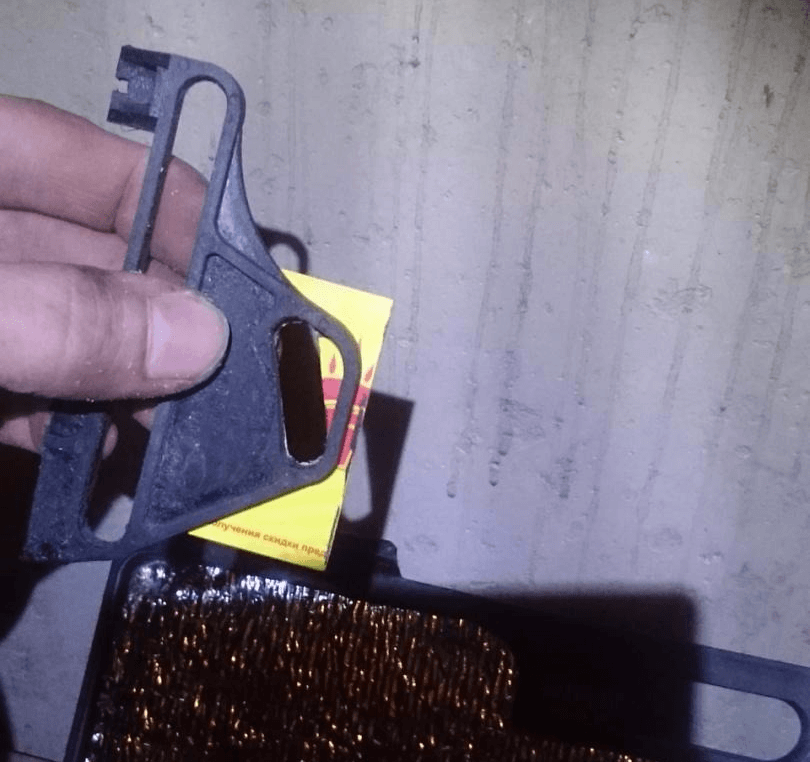 Изменение прорези в плашке