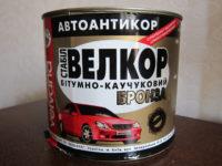 Антикор битумно-каучуковый