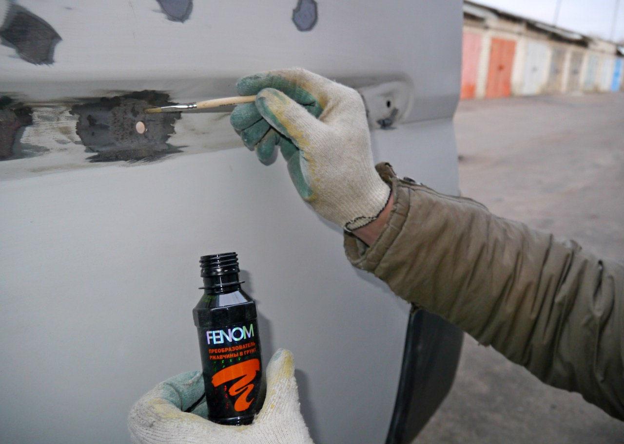 Как зачистить машину от ржавчины своими руками 48