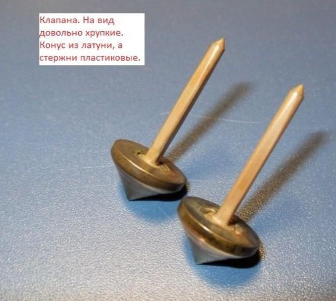 Печные клапаны БМВ Е34