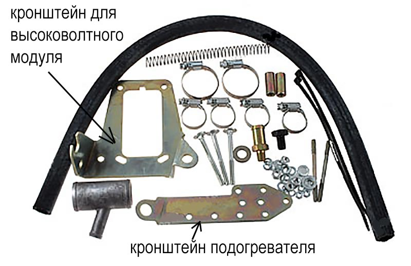 Комплект монтажный «Северс» КПМ-0032