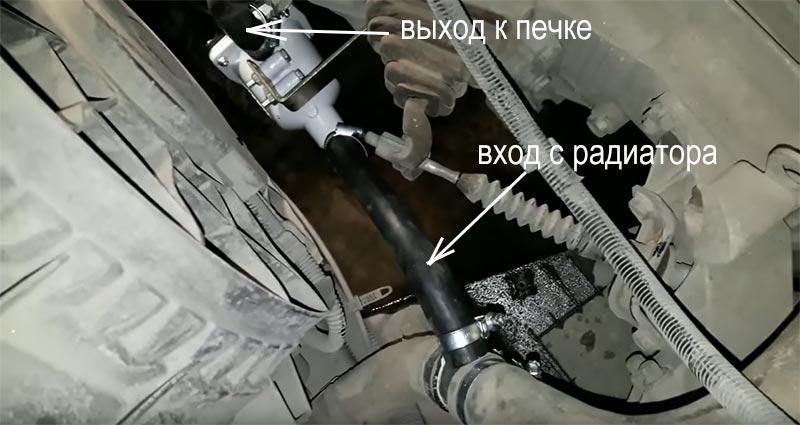 Подогреватель с вмонтированными рукавами, вид сверху