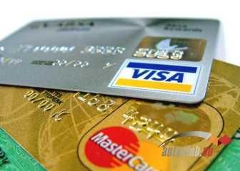 Кто кредитует без первичного взноса