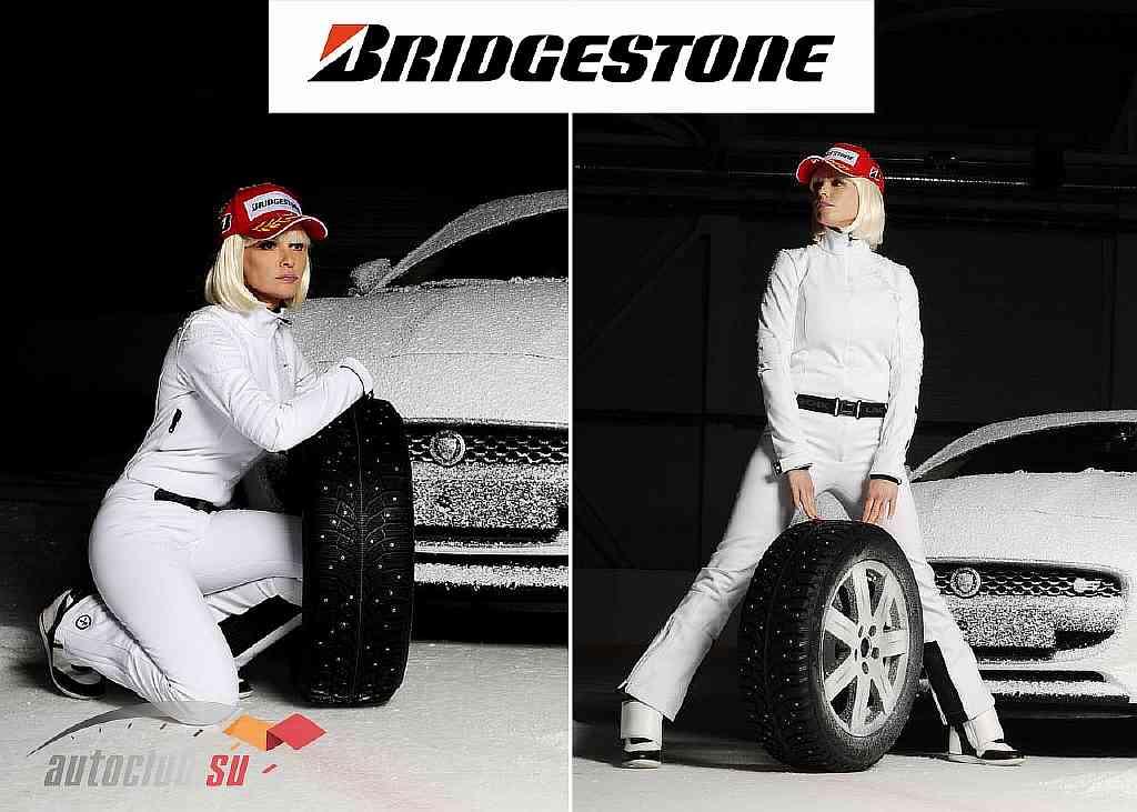 Зимние шины Бриджстоун: отзывы и рассуждения владельцев