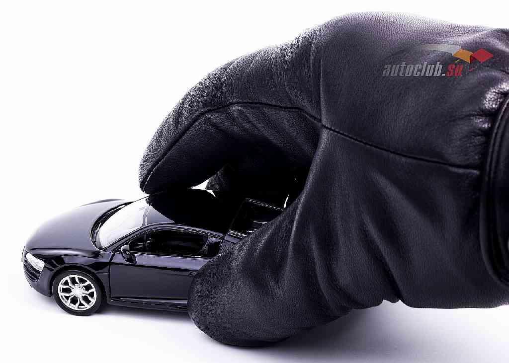 Какая угоняемость автомобилей по маркам сложилась в Российской Федерации?