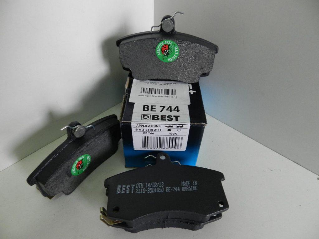 Передние тормозные колодки ВАЗ 2109