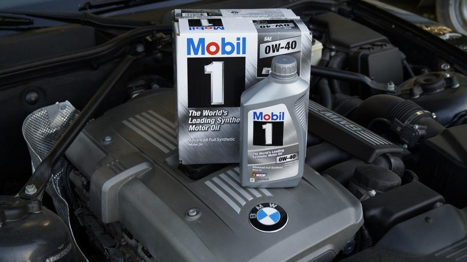 Цвет упаковки масла Mobil 1