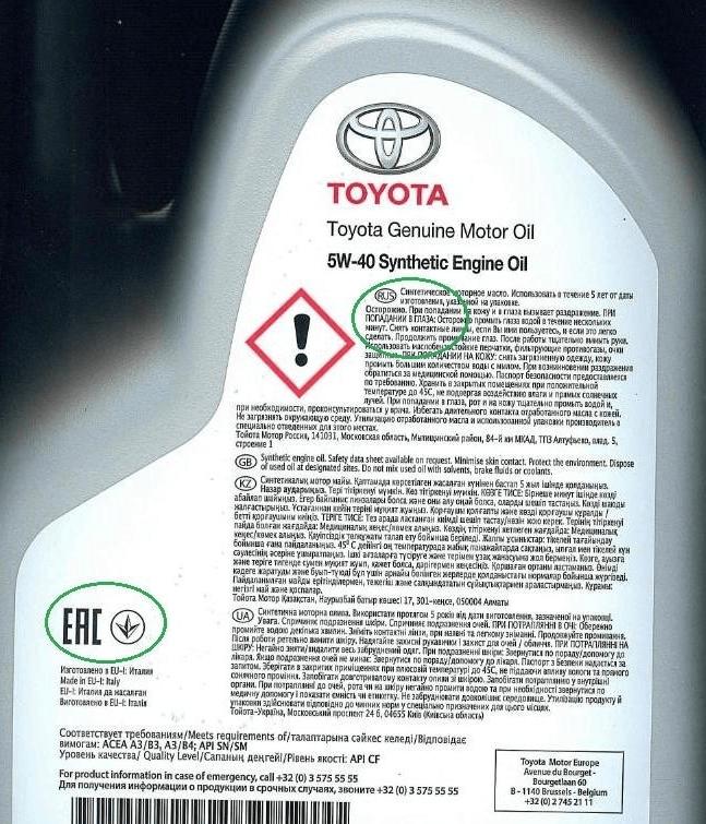 Ошибки на этикетке моторного масла ZIC