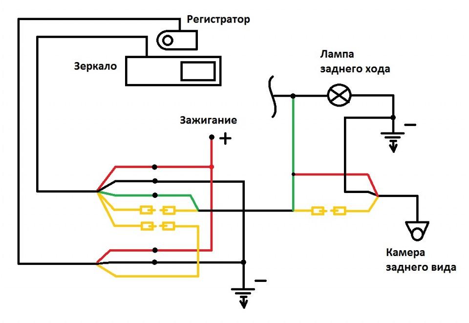 Схема подключения регистратора к зажиганию